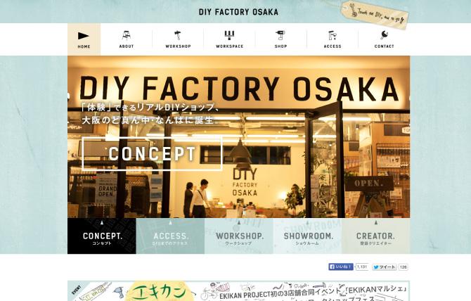 DIY FACTORY OSAKA(DFO)