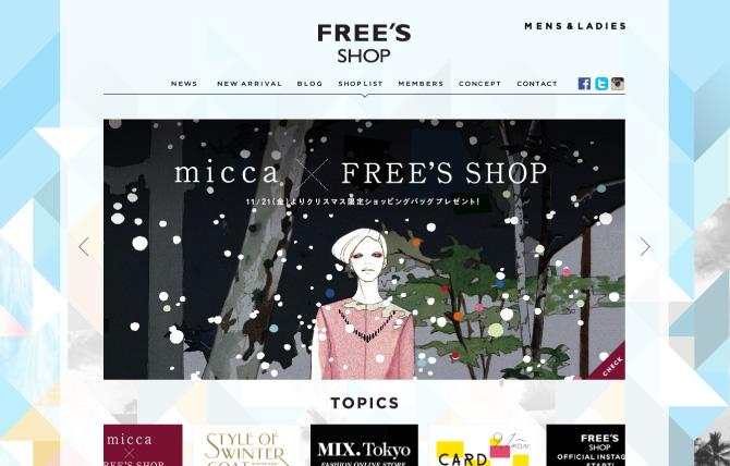FREE'S SHOP(フリーズショップ)公式サイト