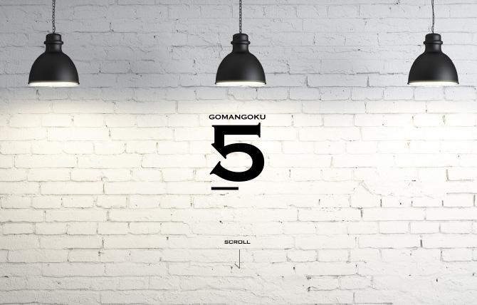 GOMANGOKU|五万石家具