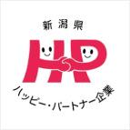 新潟県ハッピー・パートナー企業のロゴマーク