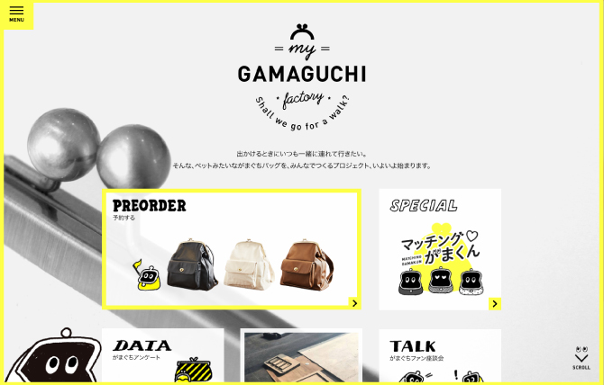 MY GAMAGUCHI FACTORY