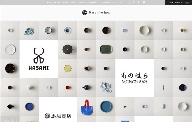 有限会社マルヒロ | 波佐見焼の陶磁器ブランド