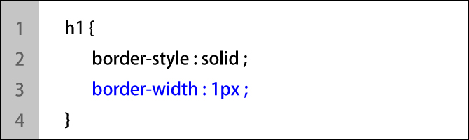 border-widthプロパティ2