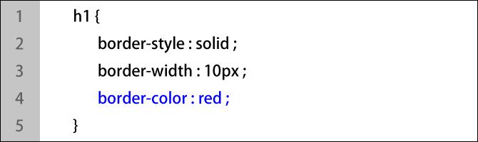 border-colorプロパティ2