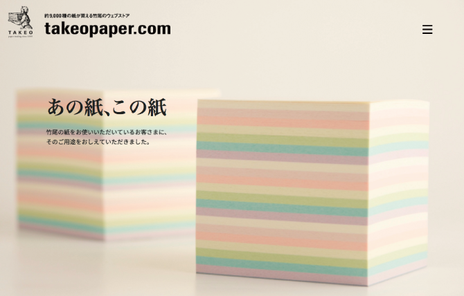 takeopaper.com