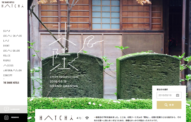 HATCHi(ハッチ) | THE SHARE HOTELS