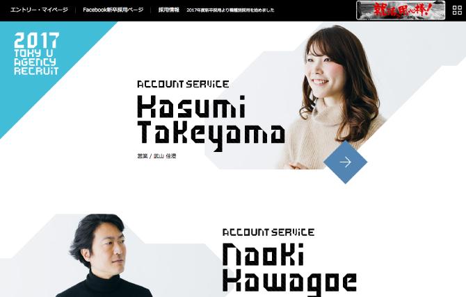 株式会社京阪エージェンシー