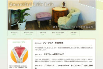 BLL(Beautiful Life Lab)