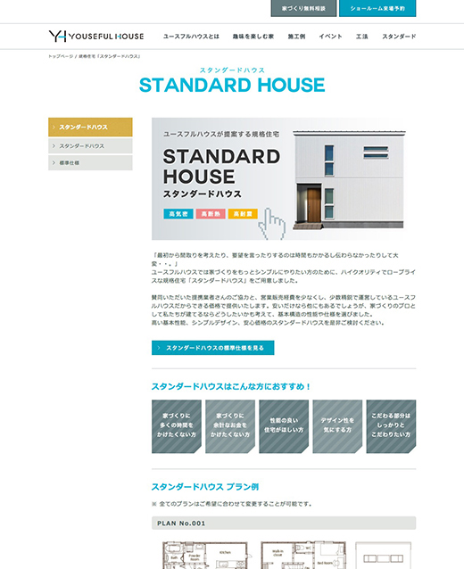 STANDARD HOUSE
