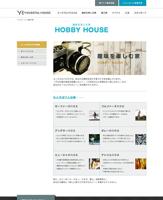HOBBY HOUSE