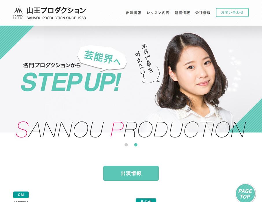 株式会社山王プロダクションPC