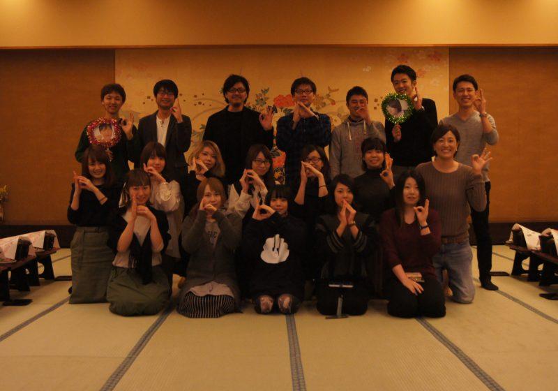 社員研修で金沢に行ってきました!