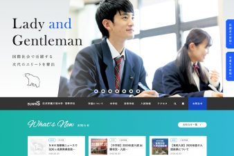 西武学園文理中学・高等学校