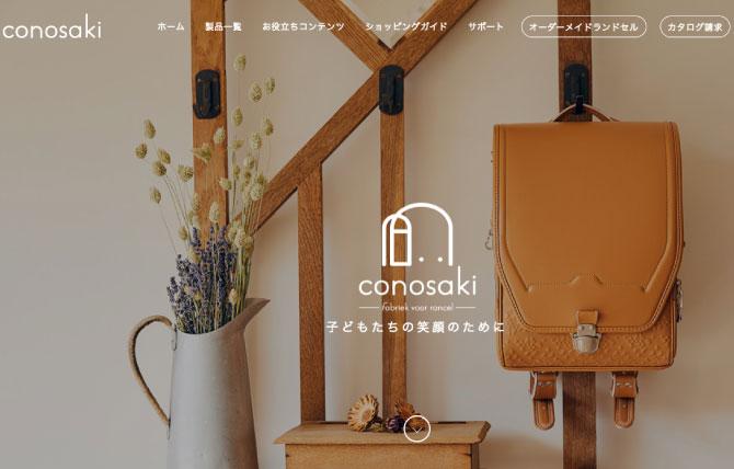 conosaki