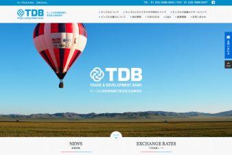 モンゴル貿易開発銀行