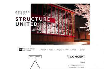S.U建築設計