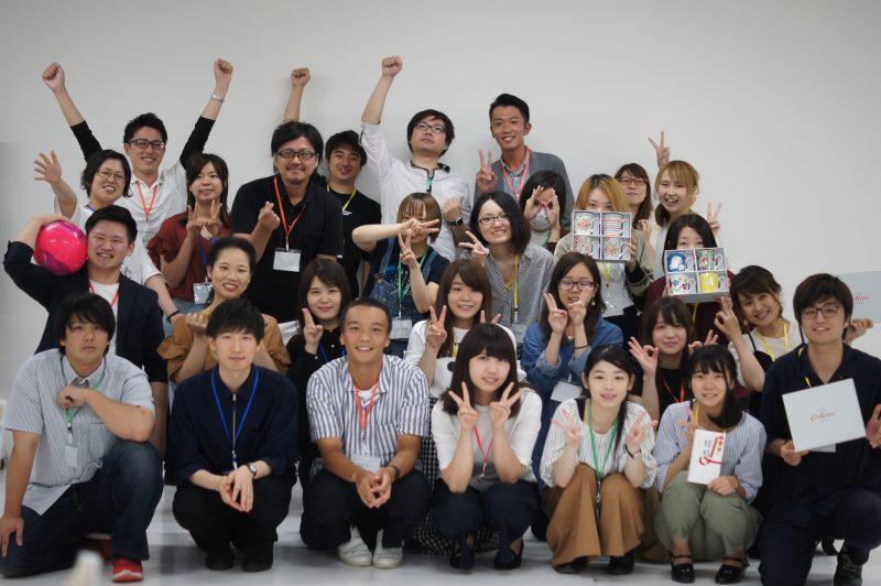 8/24(金)内定者懇親会を開催しました!