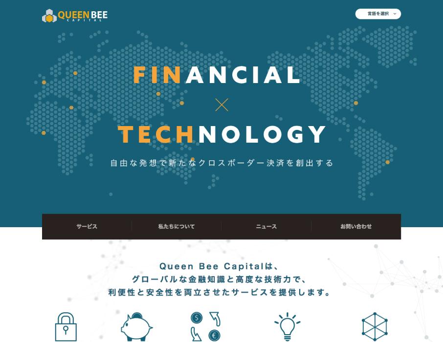 クイーンビーキャピタル株式会社(QBC)PC