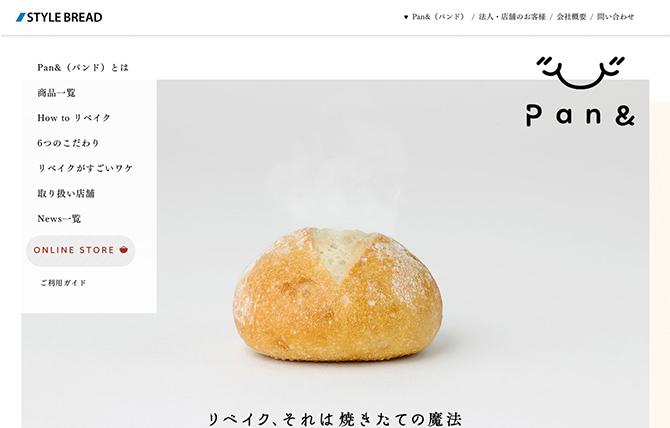 Pan&(パンド)