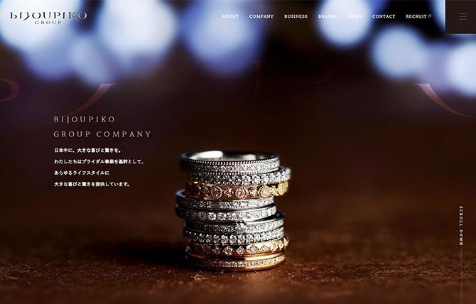 ビジュピコグループ公式企業サイト|BIJOUPIKO GROUP