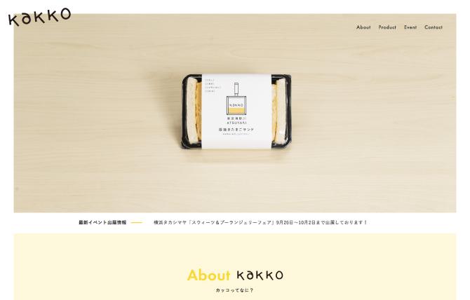 東京滝野川ATSUYAKI kakko(かっこ)