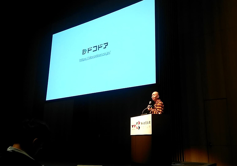 「Web担当者Forumミーティング2018秋」にて、社外取締役の住太陽がオープニング基調講演しました!