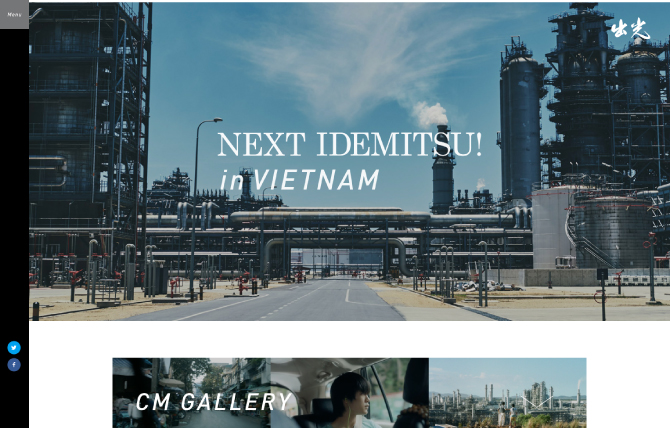 """NEXT IDEMITSU! in VIETNAM – 出光興産"