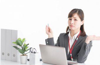 企業のホームページを失敗させる6つの方法