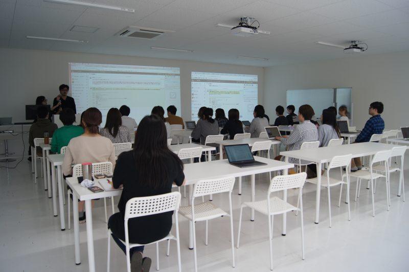 4月22日全体会議「業務・経営管理システムZACの導入で業務効率化へ」