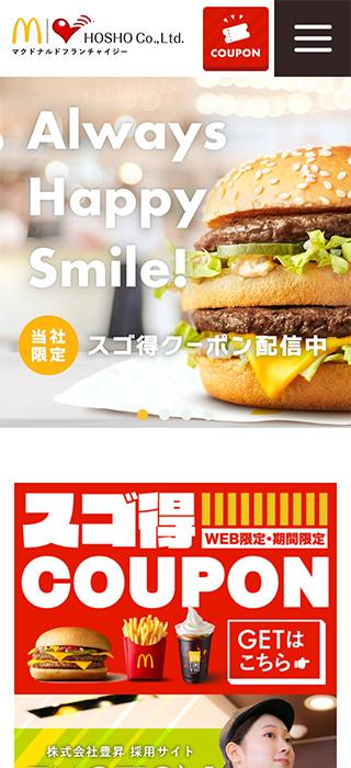 株式会社豊昇SP