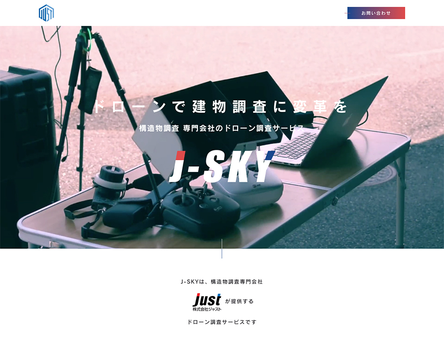 J-SKY LPPC