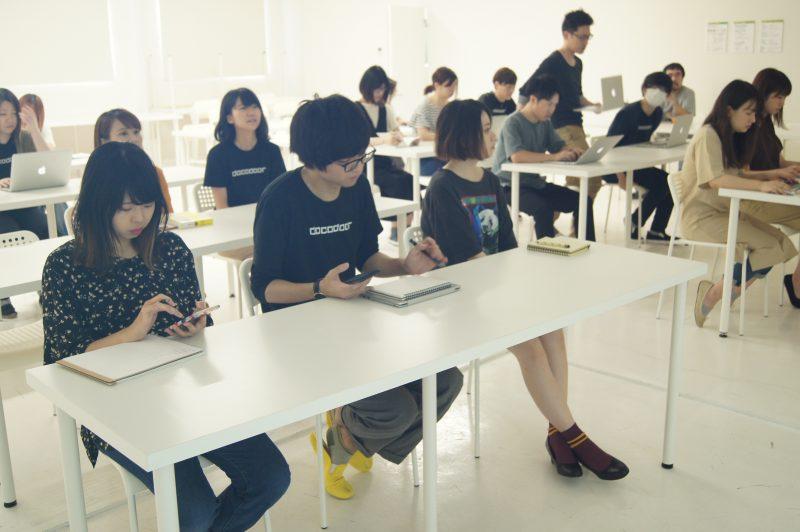 7月16日全体会議「アプリ業界の現状をアプリモで変える」