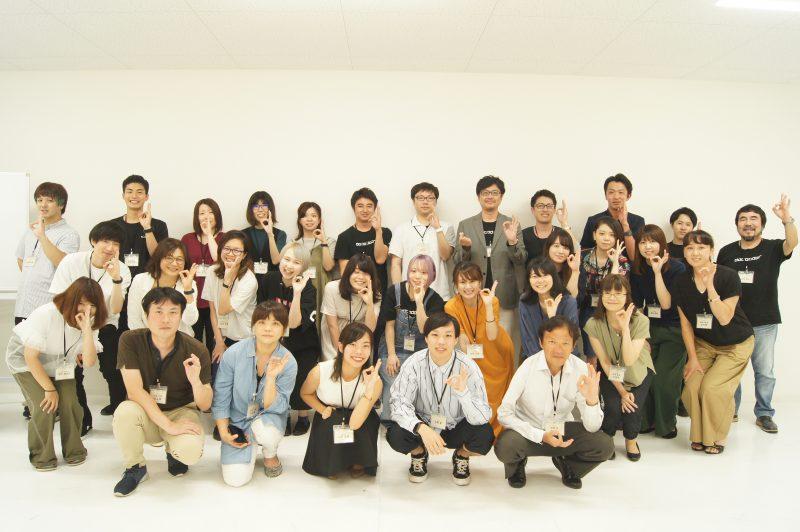 8月9日に内定者懇親会を開催しました!