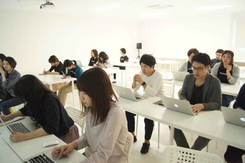 8月5日全体会議「アプリ制作による地方創生を進めよう」