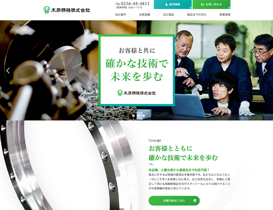 木原精機PC