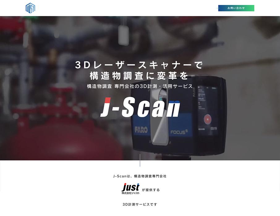J-Scan LPPC
