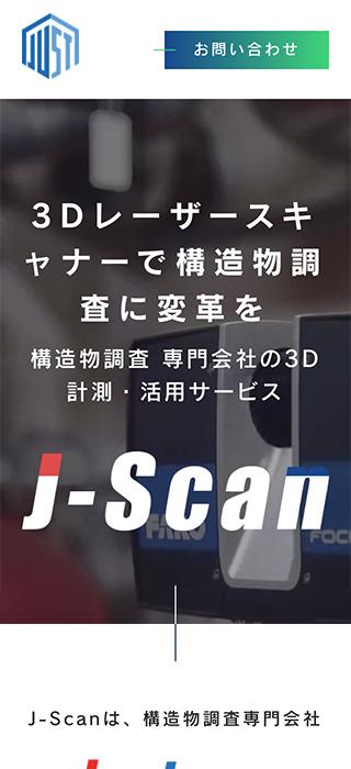 J-Scan LPSP