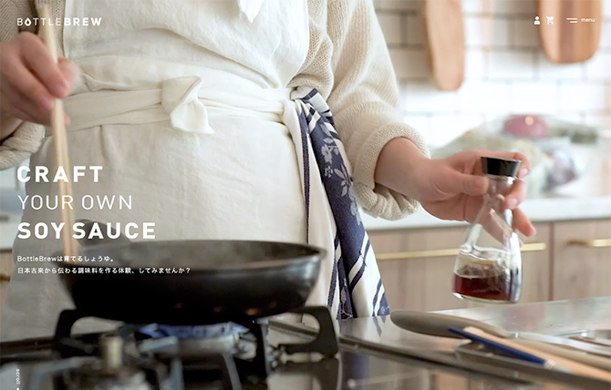 BottleBrew | CRAFT YOUR OWN SOY SAUCE