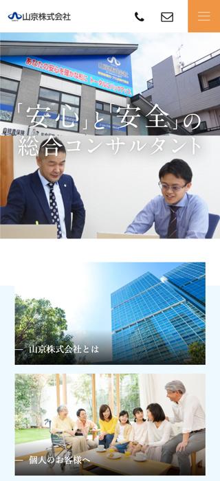 山京株式会社SP