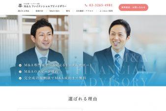 千代田中央法律事務所LP(M&A)