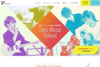 Tees Music School
