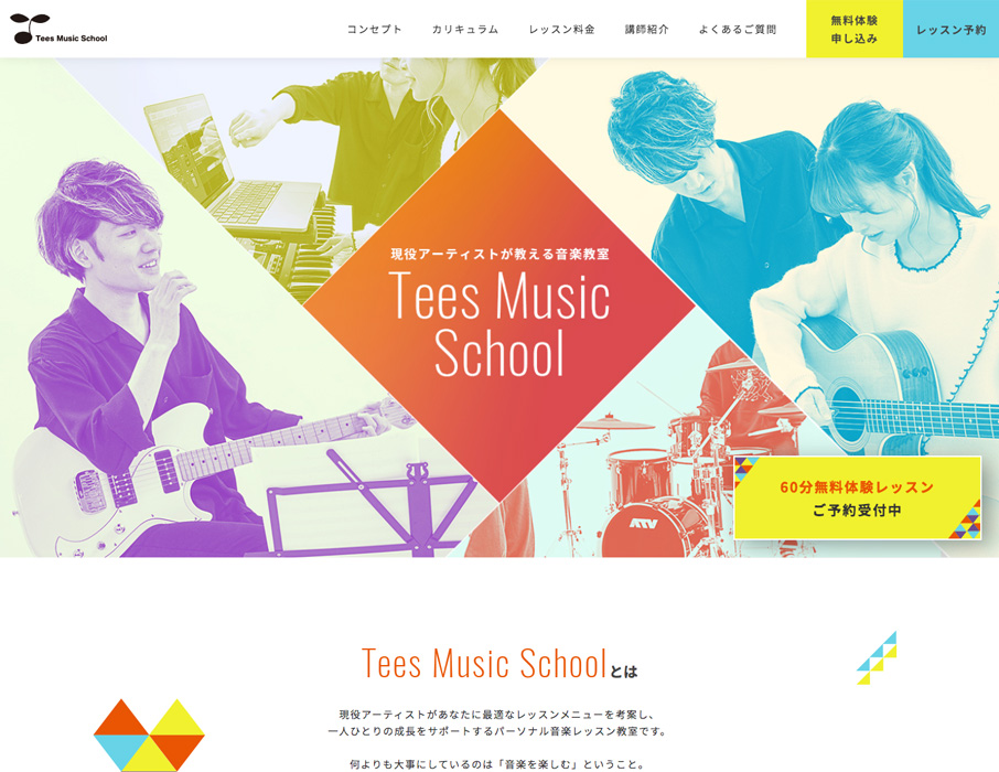 Tees Music SchoolPC