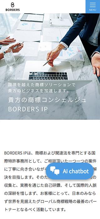 BORDERS IPSP
