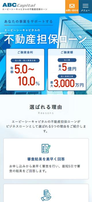 株式会社エービーシーキャピタルSP