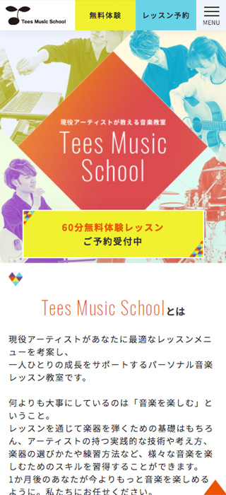 Tees Music SchoolSP